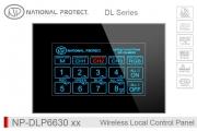 پنل لمسی کنترل روشنایی بی سیم - 32 کانال - RGB